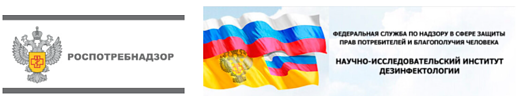 Russia approvals
